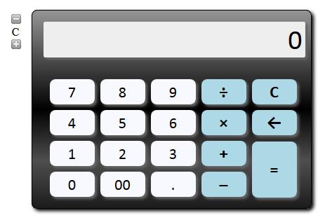 скачать простой калькулятор - фото 3